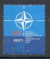 Estonia Sc 491 2004 Admission to NATO stamp mint NH