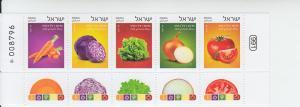 2015 Israel Vegetables Tabbed Strip of 5 (Scott 2068) MNH