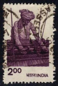 India #848 Weaving, used (0.65)