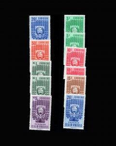 VINTAGE:VENEZUELA 1951-53 OGNHPOF SCOTT# 541-547 $ 39.30 LOT#VENP1951M