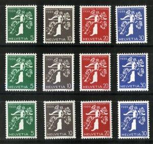 SWITZERLAND 256-76 MNH SCV $35.00 BIN $17.50 BOW, TREE