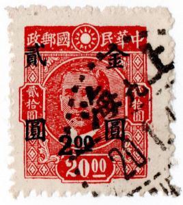 (I.B) China Postal : $2 on $20 overprint