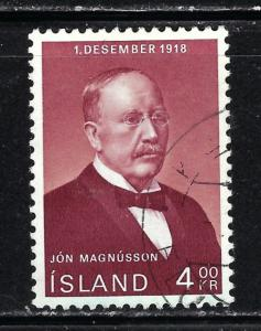 Iceland 402 Used 1968 issue