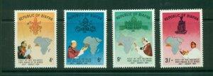Biafra  #27-30 (1969 Visit of the Pope set) VFMNH CV $8.25