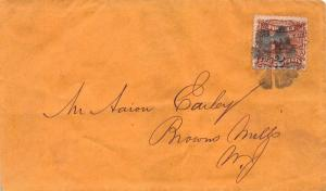 U.S., Scott #113 Used on Cover with Fancy Cancel, VF