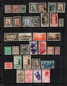 Libya  33  diff used and mint cat $ 43.00 lot collection