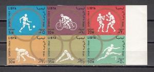 Libya, Scott cat. 258-263. Tokyo Summer Olympics, IMPERF issue. ^