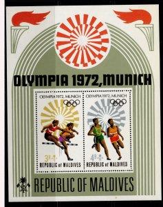 MALDIVE ISLANDS QEII SG MS422, 1972 olympic games mini sheet, NH MINT.