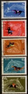 Russia 1968 SC# 3433-7 CTO  L59