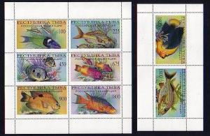 Touva, 9-16 Russian Local. Various Fishes sheet of 6 and 2.