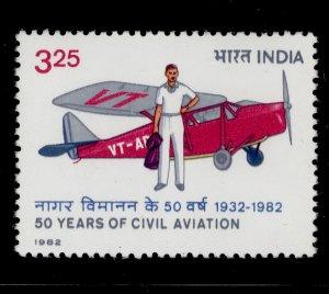 INDIA QEII SG1054, 1982 50th anniversary of civil aviation, NH MINT.