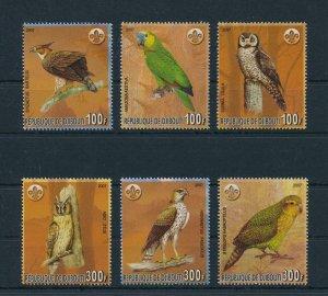 [105373] Djibouti private issue 2007 Birds vögel oiseaux owls  MNH