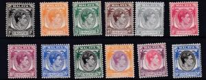 SINGAPORE  1948 - 52  S G 1 - 12  VARIOUS VALUES TO 50C VLMH & MNH