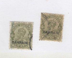 BAHRAIN (MK3826) # 9  VF-USED 2 KGV INDIA ISSUES /O/PRINT BAHRAIN CAT VAL $130