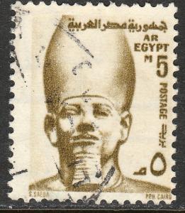 EGYPT 892A, RAMSES II, 5MILLS. USED. F-VF. (487)