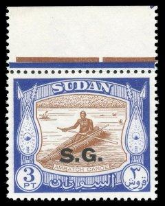 Sudan 1960 Official 3p brown & deep blue superb MNH. SG O75a.