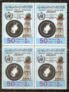 Libya 1979 World Metrological Day Wheather Map & Tower Sc 819 BLK/4 MNH # 12518B