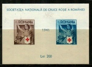 Romania Scott B169 Mint NH [TE917]