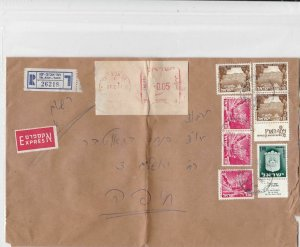Israel 1977 Large Meter Mail Stamps Cover Ref 31346