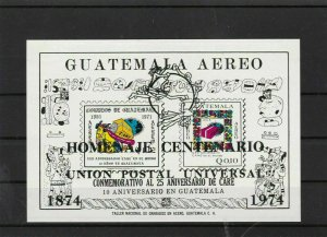guatemala 1974 u.p.u souvenir stamps sheet ref 10545