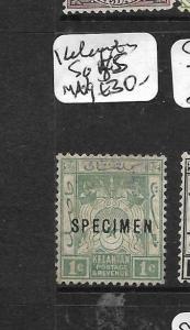 MALAYA KELANTAN (P3012B)  1C  SG 14S SPECIMEN MOG