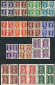 India SGO151/64 1950 Set of 14 in U/M Blocks