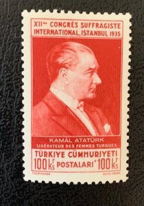 Turkey scarce 1935 100k+100k Womens Suffrage MH. Scott B68, CV $125. Isfila 1388