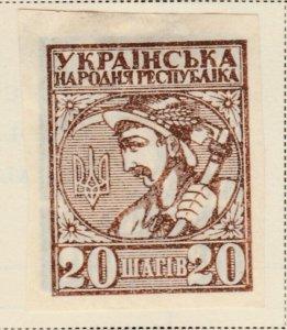 UKRAINE 1918 20sch Imperf Very Fine MH* A8P16F27
