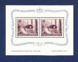 LIECHTENSTEIN - # B18 - VFMNH - Postal Agreement - 1946