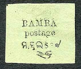 Bamra 1888 Issue 2a black on Green Second Resetting