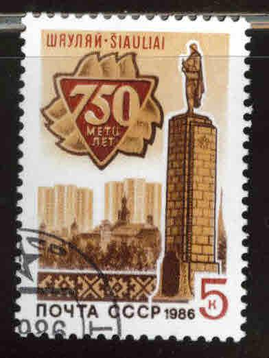 Russia Scott 5489 used cto stamp 1986