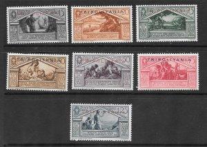 Tripolitania Scott 43-49 Mint Short Set Virgil Issue stamps 2017 CV $7.70