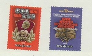 Russia Stamp Scott #4673-4, 60th Anniv of Leninist Young Communist League, 1978