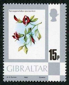 Gibraltar SG384bw 1980 15p Winged Asparagus Pea Wmk INVERTED U/M Cat 180 pounds
