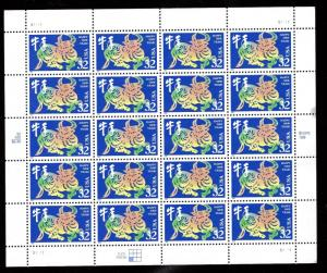 Year of the Ox Chinese Lunar New Year Scott 3120 32¢ Sheet of 20    MNH