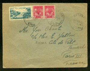 Lebanon Liban 1948 Broumana to Paris cover with RA9 Palestine Overprint on back