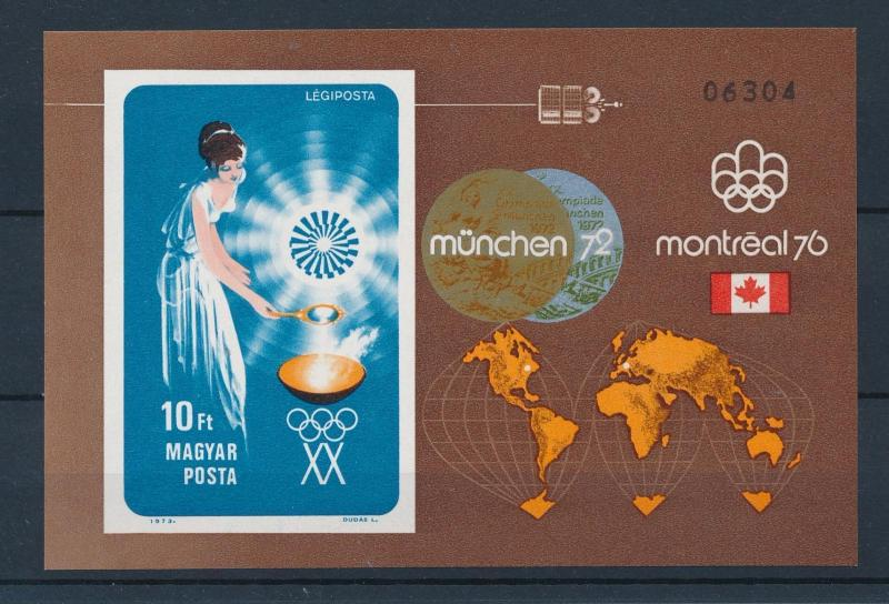 [46711] Hungary 1973 Olympic games Munich Montreal Imperforated MNH Sheet