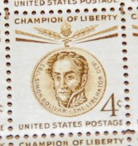 1958 sheet, 4-cent Simon Bolivar, Sc# 1110