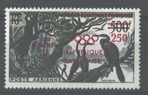 Thematic Birds: Gabon 1960 Olympic Games ovpt sg165 um