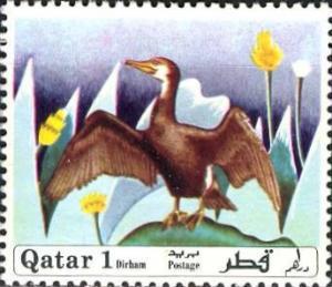 Qatar; 1971: Sc. # 238: **/MNH Single Stamp