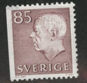 SWEDEN Scott 672F Mint No Gum 1971 booklet single