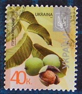 Ukraine, (2517-Т)