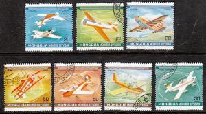 Mongolia Airplanes C136-C144 CTO  VF NH
