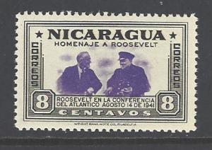 Nicaragua Sc # 696 mint never hinged