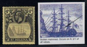 St. Helena, SG 92a, MHR Broken Mainmast variety