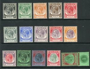 STRAITS SETTLEMENTS-1936-7  A lightly mounted mint set to $5 Sg 260-274