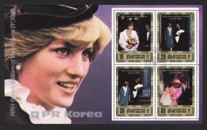 Korea, Dem. People's Republic Sc#2235 FD CXL Pane/4 1982 Birth of Prince William