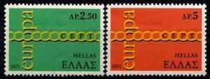 Greece 1971 SG 1176-1177 MNH (10496)