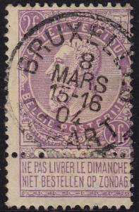 Belgium - 1893 - Scott #74 - used