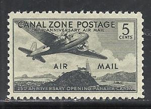 Canal Zone #C15 mnh Scott cv $3.75